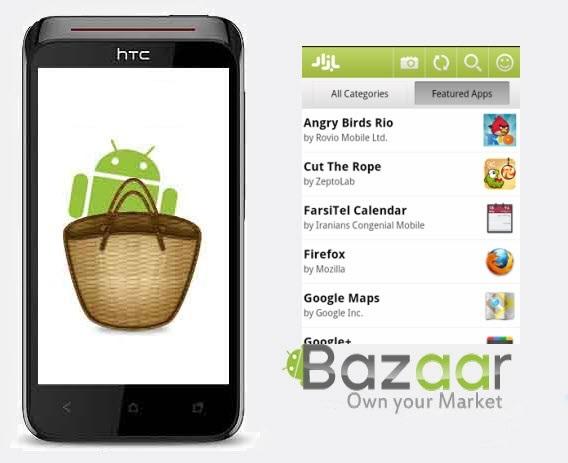 نسخه جدید نرم افزار بازار Bazar برای اندروید